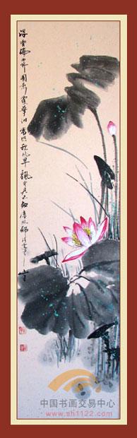 名家 曹清 国画 - 花卉集锦[1].荷