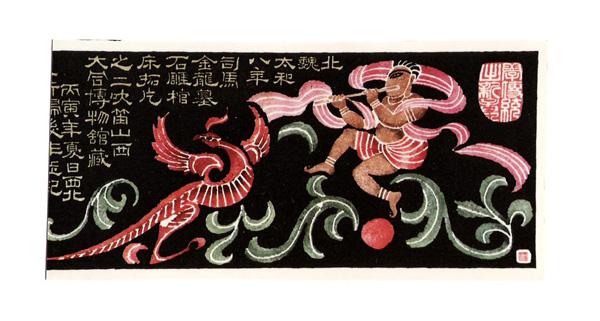 杨忠义-木刻水印版画 笛乐>-淘宝-名人字画-中国书画